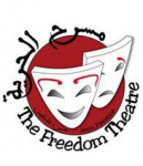 Photo: The Freedom Theatre