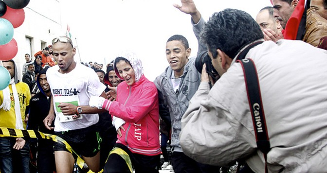Running For Freedom In Gaza
