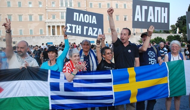 Greek People Raised The Bar Of Resistance To Financial Terrorism