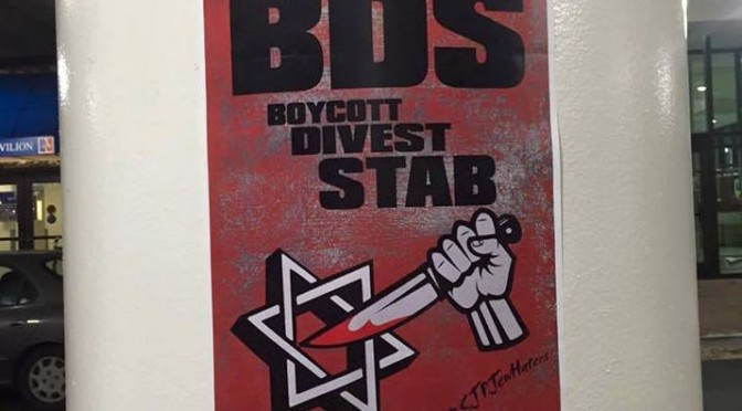Posters Linking Muslim Students And BDS Activists To Terrorism Appear On College Campuses In California And Washington, DC
