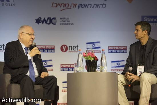President Reuven Rivlin is interviewed during Yedioth Ahronoth's Stop BDS conference, Jerusalem, March 28, 2016. Photo by Oren Ziv/Activestills.org